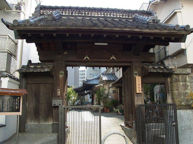 浄栄寺の山門『甘露門』