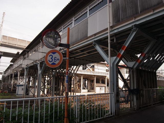 東十条駅跨線橋