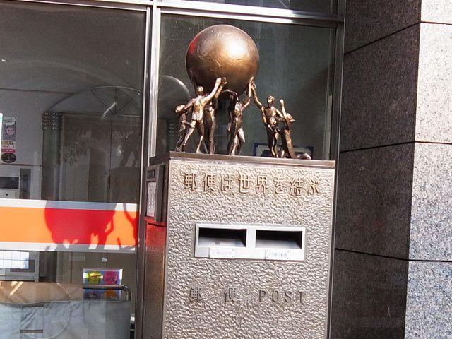 日本橋郵便局