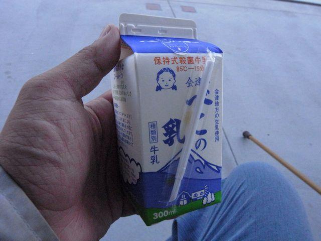 べこの乳 (福島県会津若松)