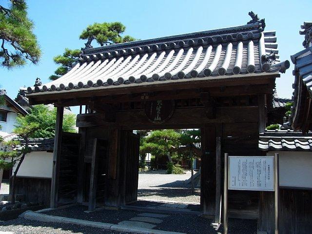 知善院 表門(伝 長浜城 搦手門)