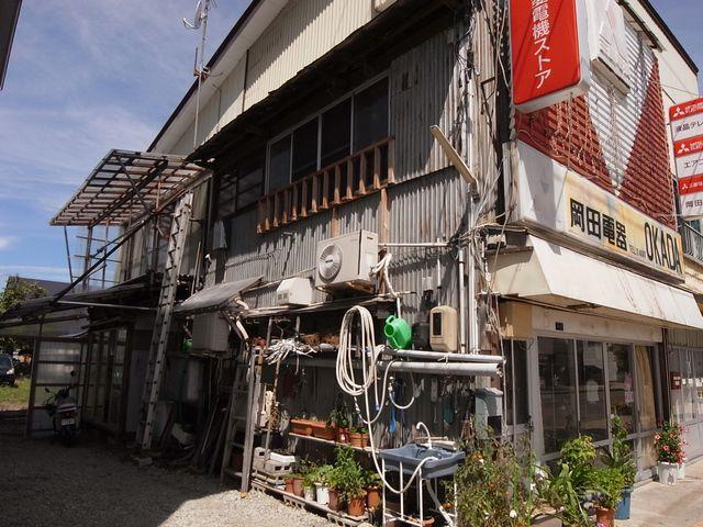 猪苗代町 電気店