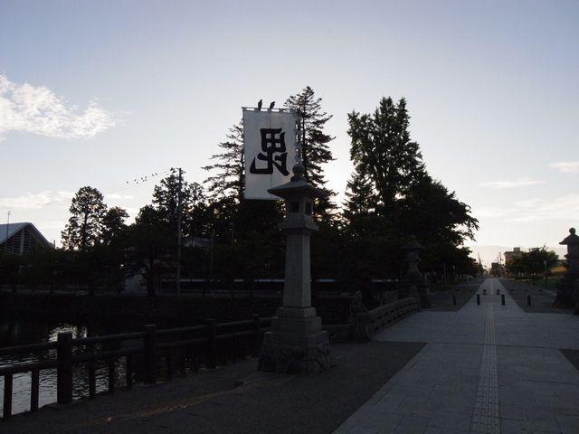 米沢城 毘