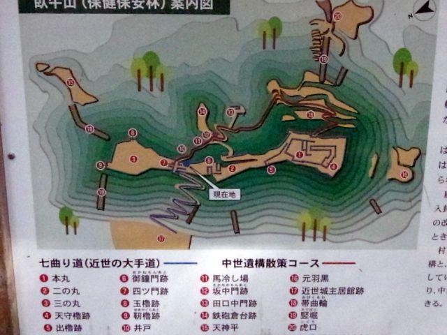 越後村上城 案内図