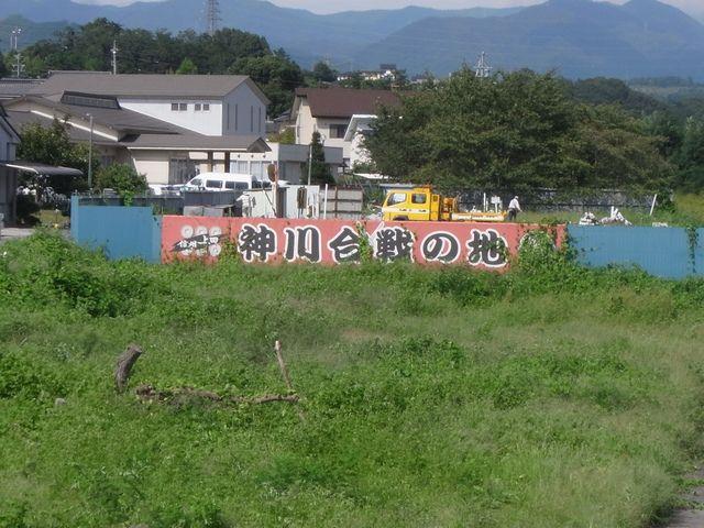 神川橋より