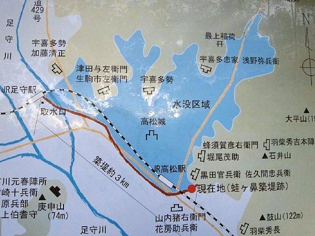 秀吉築堤の図