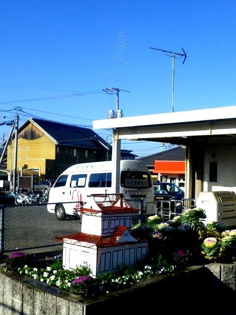 備中高松駅の花壇