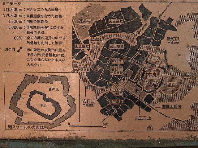 akayama_castle_024.jpg