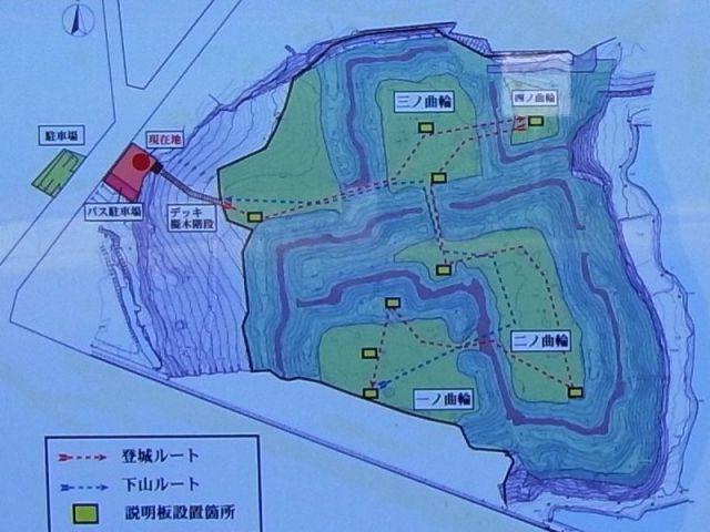 小坂城(牛久市) 案内図