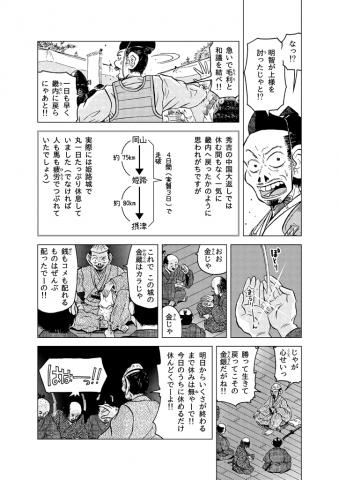 haran_01_himeji_05.png