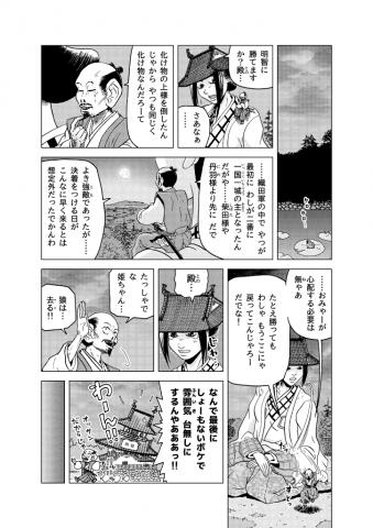haran_01_himeji_06.png