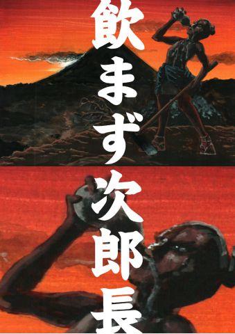 レキメン (試し読み) 172