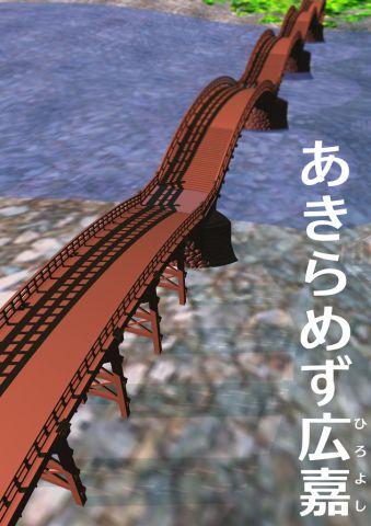 レキメン (試し読み) 227
