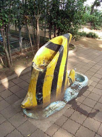 板橋区律こども動物園 水のみ場