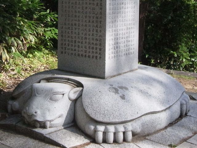 会津 松平家墓所