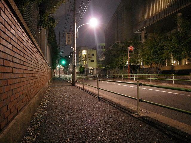 島原藩下屋敷跡