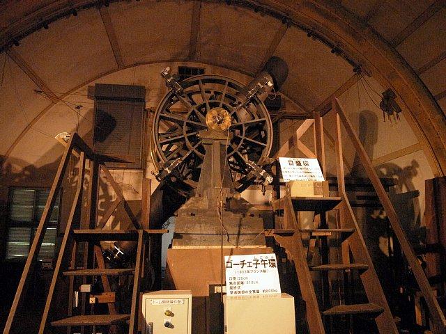 国立天文台三鷹キャンパス ゴーチェ子午儀室