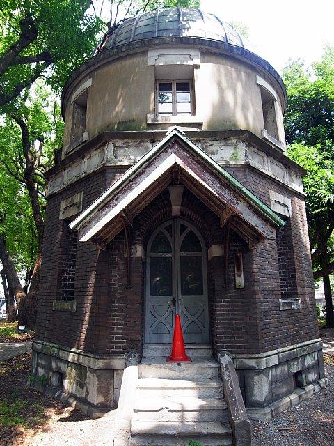 東京海洋大学 第一観測台(国登録有形文化財)