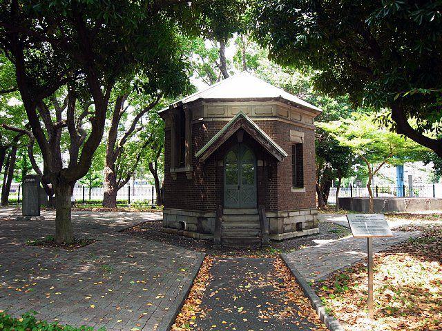 東京海洋大学 第二観測台(国登録有形文化財)