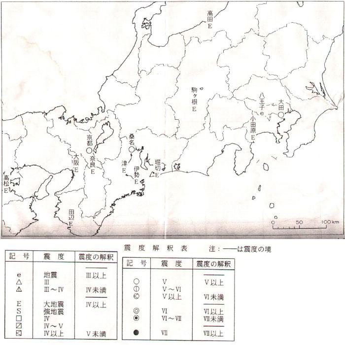 『わが国の歴史地震の震度分布と等震度線図』社団法人日本電気協会より引用