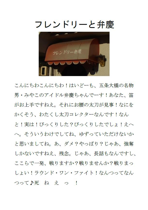 カン貼り!vol.1 サンプル