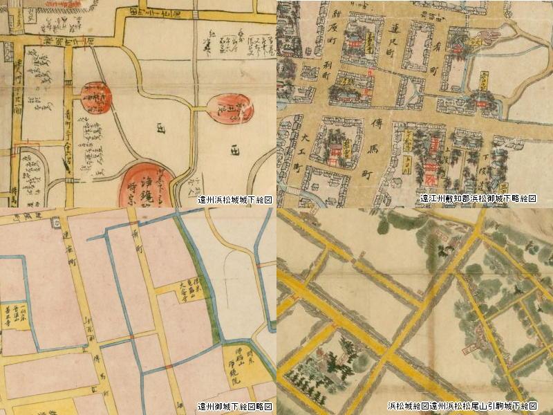 浜松の古地図より