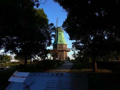 風車 霞ヶ浦総合運動公園 土浦市
