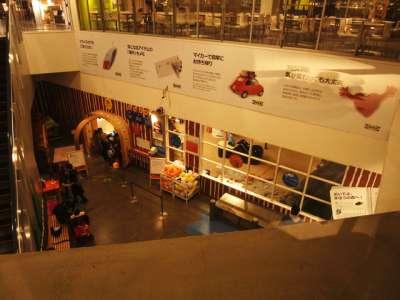 Ikea 船橋店にて