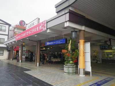 大宰府駅前