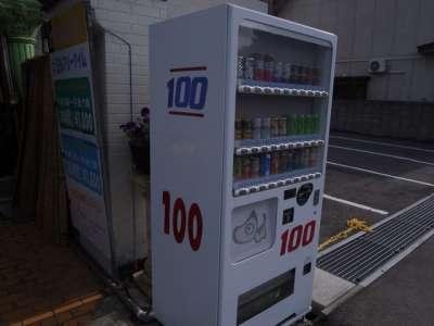 100 100 100