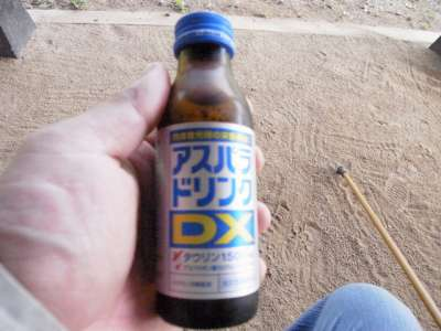 アスパラドリンク (福島県会津若松)
