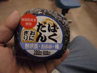 新潟県米使用 ばくだんおにぎり
