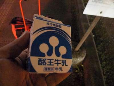 酪王牛乳 (福島県会津若松)