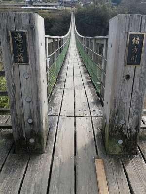 原尻の滝 滝見橋