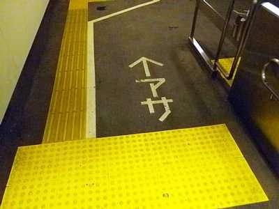 新橋駅だったと思う