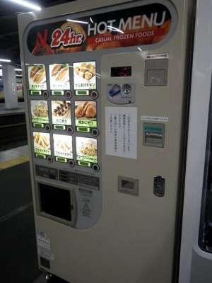 食品自販機_品川駅