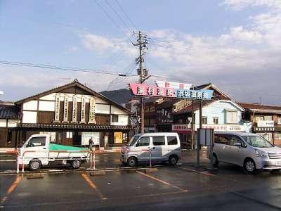 JR浜坂駅前