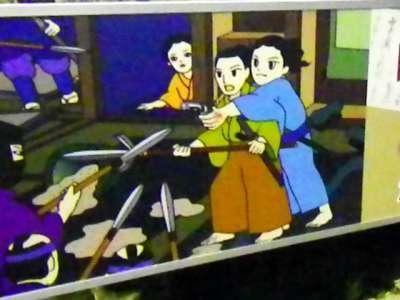 「土佐藩探索御用役が見た幕末」ポスター