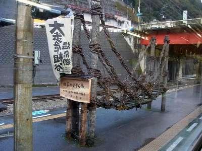 大歩危駅 祖谷のかずら橋の模型