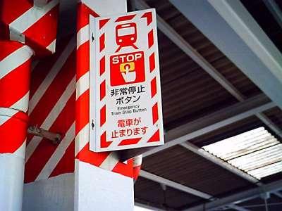 成増駅 2008-03-11
