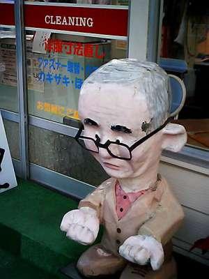 板橋区徳丸の洋裁店のマスコット