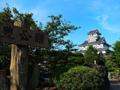 豊公園(長浜城址)