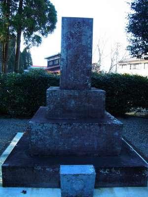 小村寿太郎の墓