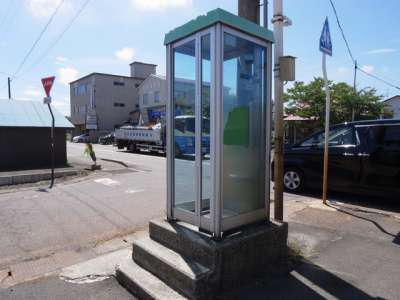 猪苗代町 階段付き電話ボックス