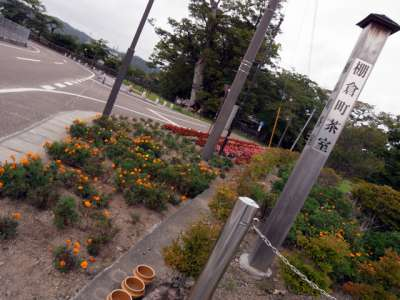 棚倉城 茶室跡