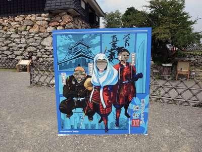 浜松城 顔出し看板