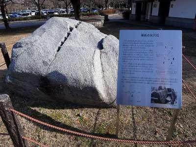 篠島の矢穴石