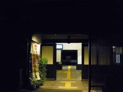 夜の竹田駅
