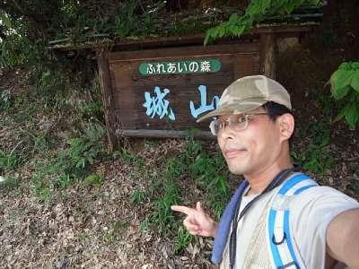 田和城(兵庫県養父市大屋) 城山表示板