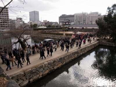 広島城 二の丸と本丸をつなぐ土橋